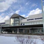 実はこんなにあった北海道内の空港〜数・名称〜