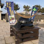 北の湘南・北海道にある伊達市まで観光ドライブ