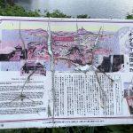 北海道の余市・小樽をドライブ観光!遊園地跡オタモイ海岸に行ってかつての小樽の繁栄を想う