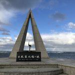 日本最北端稚内観光・ノシャップ岬と宗谷岬へ!そしてオホーツクラインをドライブで南下中
